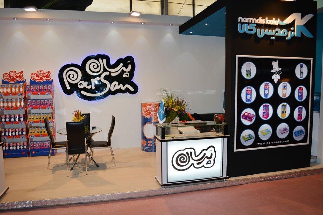 پرسان 1- نمایشگاه ایران بیوتی 95