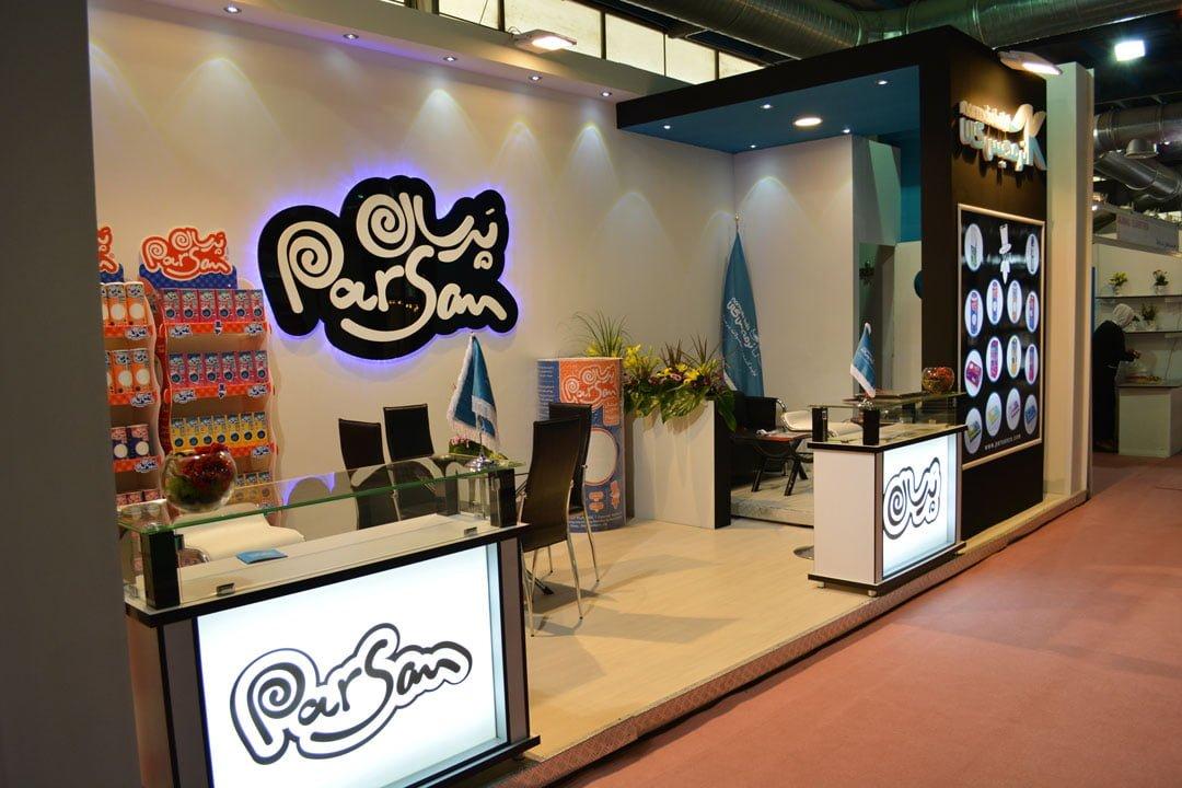 پرسان 2- نمایشگاه ایران بیوتی 95