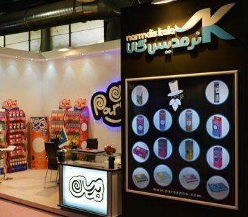 نمایشگاه ایران بیوتی ۹۵