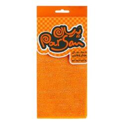 دستمال میکروفایبر نارنجی