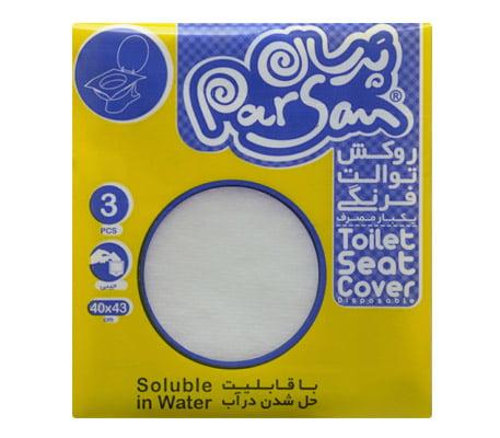 پوشش توالت فرنگی 3 عددی